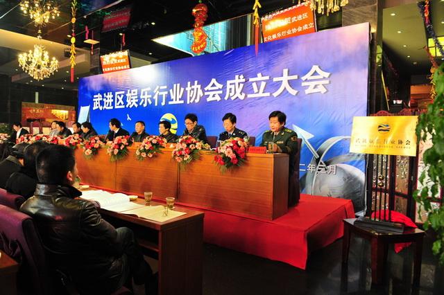 热烈祝贺武进区文化娱乐行业协会成立